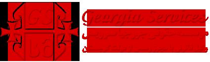 Georgian-Services-logo-Jadid5 شعبه تفلیس هلدینگ بین المللی آدونیس